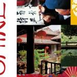 Chine et Mexique dans la collection Vacances