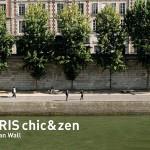 Villes « chic & zen »