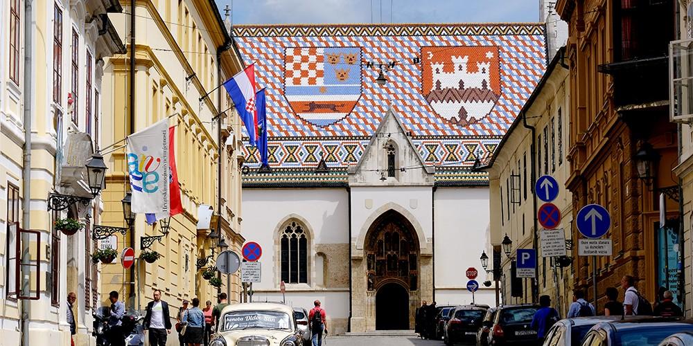 Zagreb : lisez le guide !